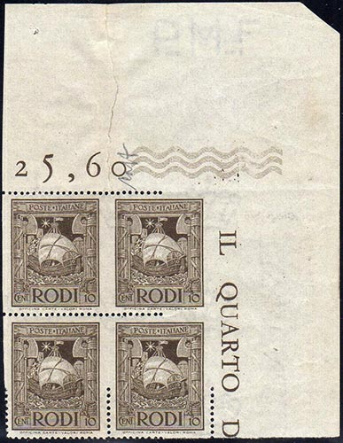 1932 - 10 cent. Pittorica (57), ...